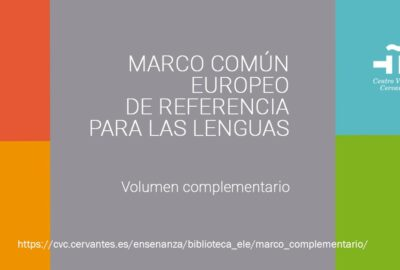 Volumen complementario del MCER